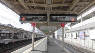 雲雀ケ丘駅と花屋敷駅との統合によって誕生した阪急雲雀丘花屋敷駅