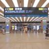 「大阪」を冠するターミナル駅が3つもあってちょっとややこしい近鉄電車