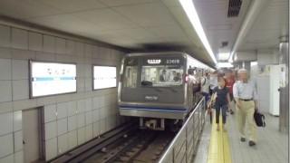 地下鉄四つ橋線なんば駅は、千日前線開業までは「なんば元町駅」を名乗る別の駅であった。