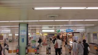 近鉄と阪神の共同使用駅・大阪難波駅