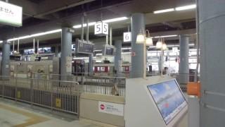 日本第三位の規模の頭端駅と地下駅を併せ持つ全国でも珍しい構造の近鉄大阪上本町駅[大阪市天王寺区]