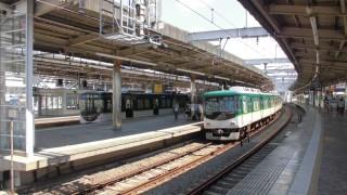 京阪電車最大の駅である難読駅・枚方市駅