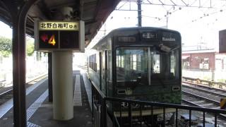 なぜか惹きつけられる切り欠き式ホーム:嵐電帷子ノ辻駅
