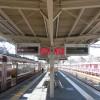 阪急桂駅に存在するC号線ホーム