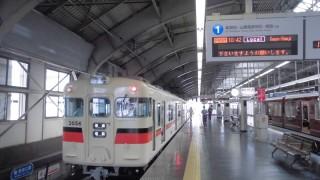 阪急神戸三宮駅で時々見かける山陽電車[神戸市中央区]