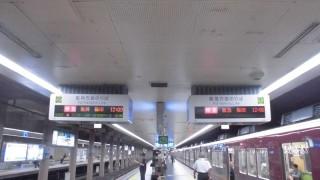 阪急梅田行きと阪神梅田行きの発車標が並ぶ光景が見られる高速神戸駅