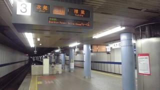 なぜか惹きつけられる切り欠き式ホーム:京阪淀屋橋駅