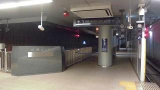 なぜか惹きつけられる切り欠き式ホーム:京阪中之島駅