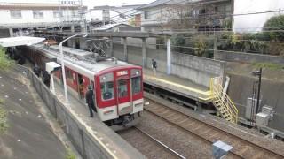 京阪への乗入れに伴い廃止されるも、駅名改称の上復活を果たすという全国でも珍しい歴史を有する近鉄丹波橋駅