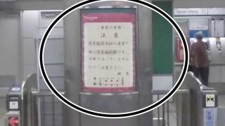 伏見稲荷へ行くのに伏見桃山駅で降りてはいけません