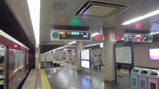 なぜか惹きつけられる切り欠き式ホーム:阪急河原町駅