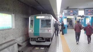 近鉄奈良駅に乗り入れる京都市交車は他府県に乗り入れる関西で2例しかない地下鉄(発車風景動画付き)