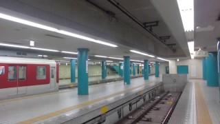 有効長が異なる変則頭端式ホームが特徴的な、奈良県内唯一の地下駅・近鉄奈良駅[奈良県奈良市]