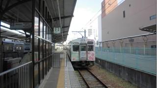 JR線もちゃんと乗り入れるのにJRの痕跡が全く見られない和歌山市駅