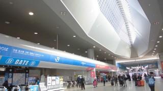 つい先日から聞けなくなってしまった関西空港駅の旧構内放送(音声付)