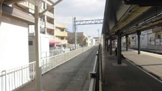 阪急甲陽園駅・廃止された2号線ホーム
