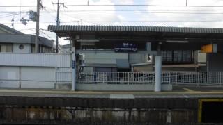 京阪随一の秘境駅・橋本駅