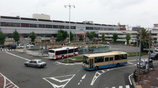 阪急茨木停[阪急・近鉄・京阪バス](大阪府茨木市)~規模の割に本数が少なく落ち着いた雰囲気を醸し出す茨木市の阪急側のバスターミナル~