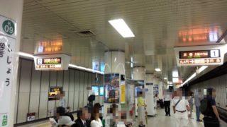 四条駅[京都地下鉄](京都市下京区)~頑なに駅名を守り通した京都オフィス街の中心にある阪急との乗換駅~