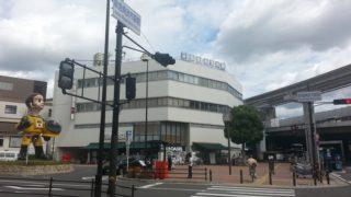 南茨木駅[阪急]・阪急南茨木駅前停[近鉄バス](大阪府茨木市)~駅前ロータリーにある謎の巨大モニュメントが印象的な、モノレールとの乗り換え拠点を有するJR対抗上の重要駅~