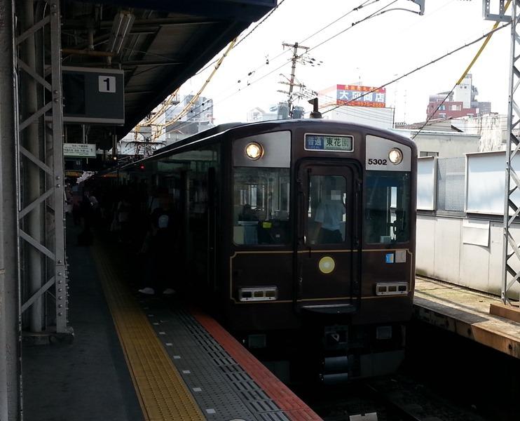 20150731_135049