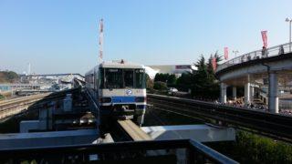 万博記念公園駅[大阪モノレール](大阪府吹田市)~日本で唯一支線が分岐するモノレール駅で、観光名所に匹敵する魅力が詰まったエキスポシティ最寄駅~