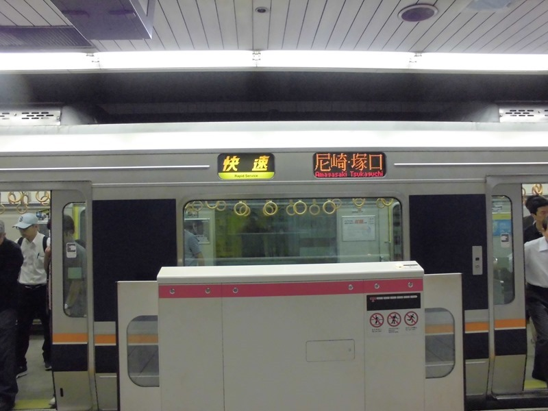 CIMG0145