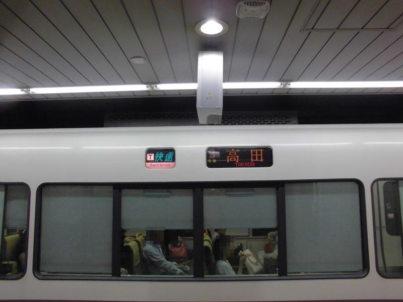 CIMG0432
