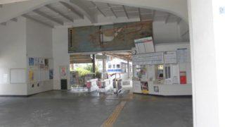 街なか秘境駅へのいざない[8]:南海汐見橋駅