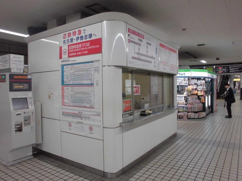 CIMG0612