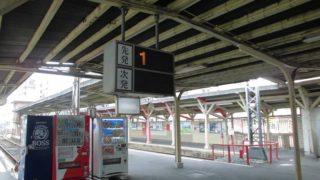 恵美須町駅[阪堺](大阪市浪速区)~下町の歓楽街新世界のお膝元で100年以上の歴史を有し、超レトロな雰囲気を残す阪堺線の終着駅~