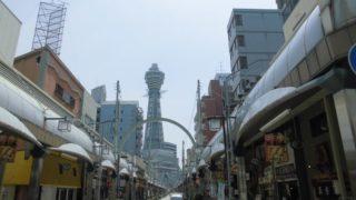 恵美須町駅[大阪地下鉄](大阪市浪速区)~通天閣・新世界・でんでんタウンの最寄駅として、レトロ感満載の魅力的な周辺環境を有する阪堺線との接続駅~
