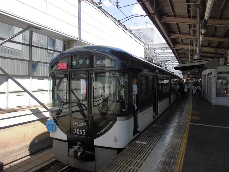 CIMG0805