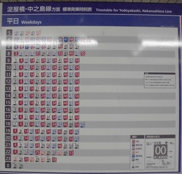 CIMG0806