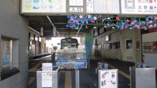 四条大宮駅[嵐電](京都市中京区)~100年以上の歴史を有し、「癒しの嵐電」のキャッチフレーズが体現されたレトロな雰囲気満載の頭端ターミナル~