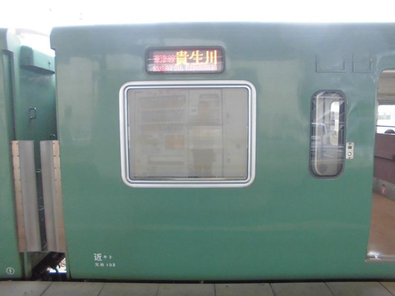 CIMG0907