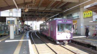街なか秘境駅へのいざない[5]:嵐電帷子ノ辻駅