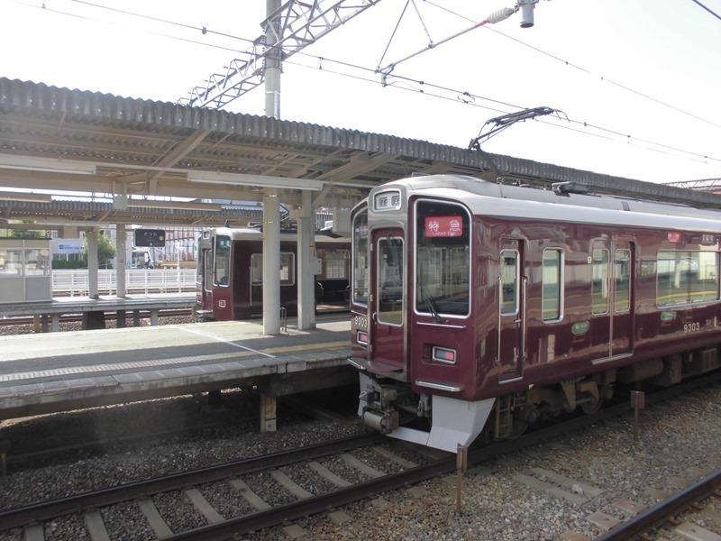 CIMG1051