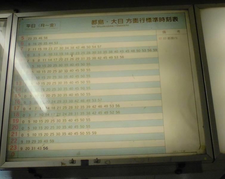 CIMG1180