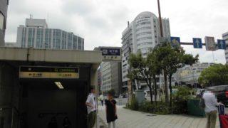 四ツ橋駅[大阪地下鉄](大阪市西区)~長堀鶴見緑地線延伸により心斎橋駅と実質同一駅となるも、「四つ橋線」の由来であるために別名を堅持し続ける駅~