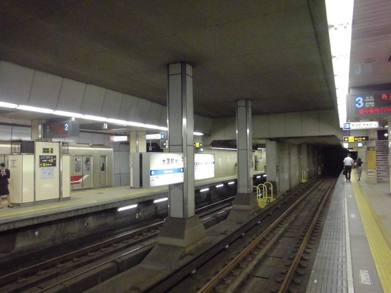 CIMG1326