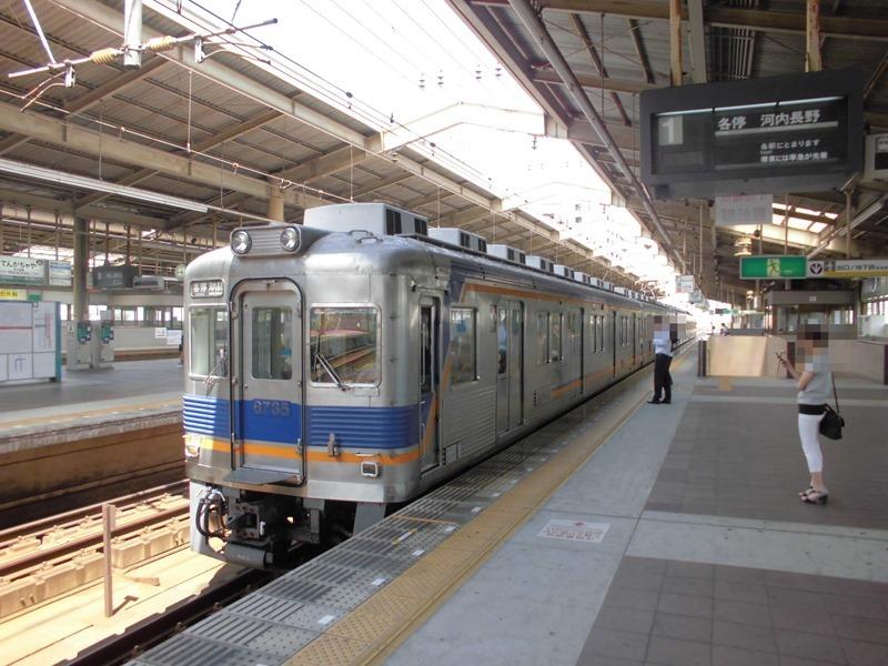 CIMG1580