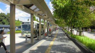国際会館駅前停[京都市バス・京都バス](京都市左京区)~京都屈指の文教地区のステータスを象徴する周辺環境に囲まれた開放的なバスターミナル~