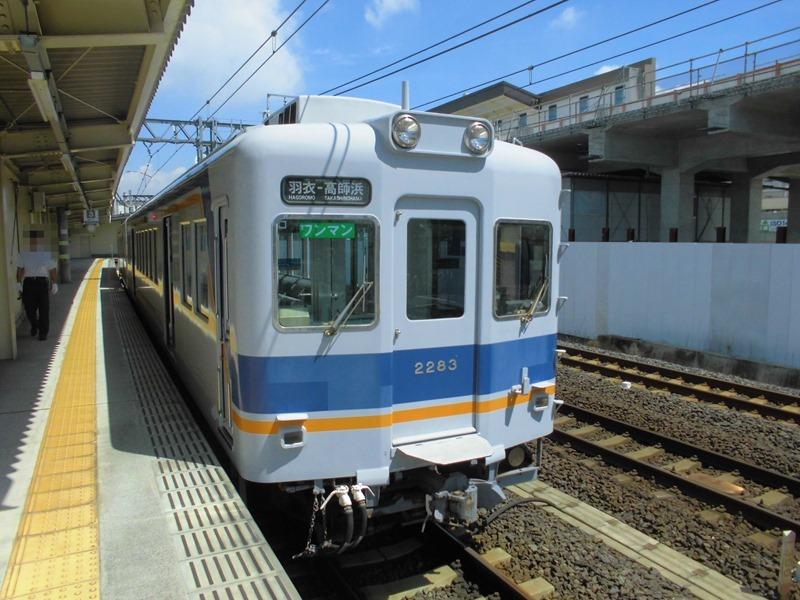 CIMG2296