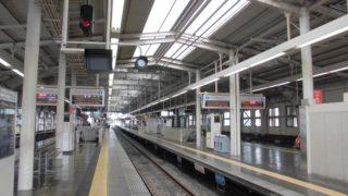 神戸三宮駅[阪急](神戸市中央区)~ドーム状のホーム屋根が駅の威厳を保ち続ける、阪急第二位の利用客数を誇る神戸側のターミナル駅~