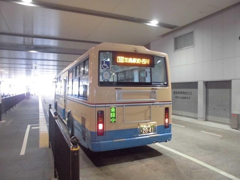 CIMG2686