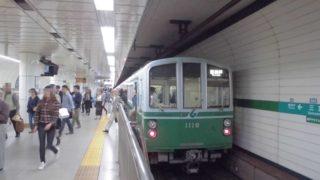 三宮駅[神戸地下鉄](神戸市中央区)~地上の道幅制限を受けるも、2層構造にすることで明るさと開放感を維持した神戸地下鉄最多の利用客数を誇る駅~