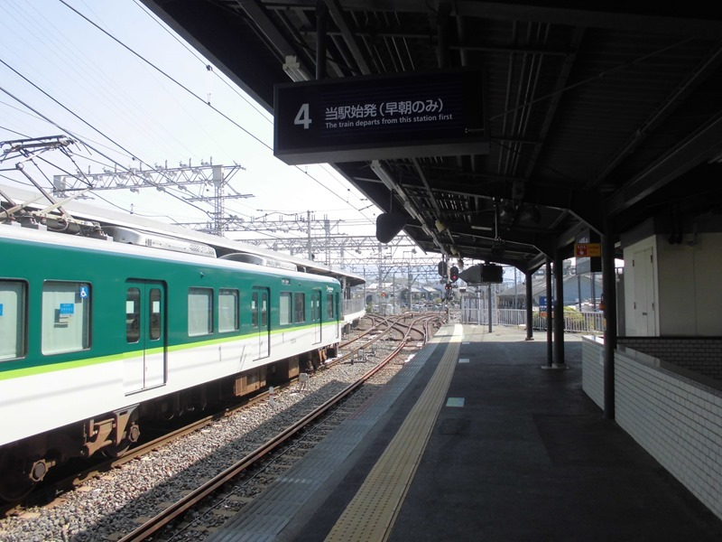 CIMG2848