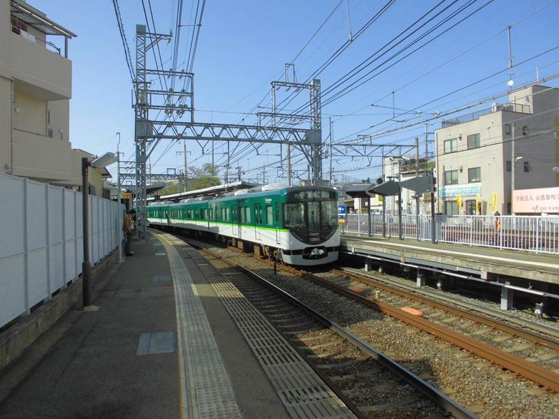 CIMG3234