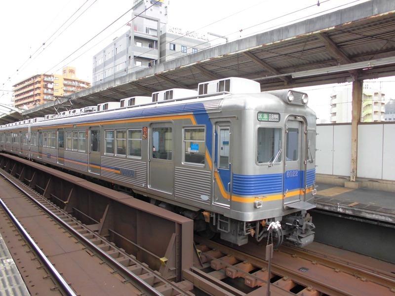 CIMG3458